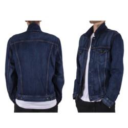 przejściowa KURTKA jeansowa MĘSKA KATANA 2gat XL
